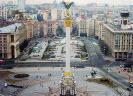 Maidan inKiev